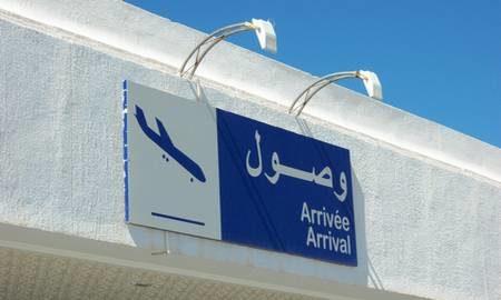 Grève mercredi et jeudi dans les aéroports tunisiens?