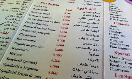 Menu restaurant traditionnel Djerba