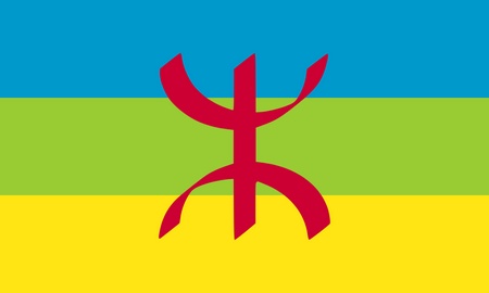L'île de Djerba cultive la langue Tamazight