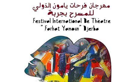 Festival de théâtre Fahrat Yamoun Djerba édition 2019