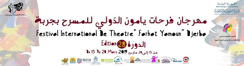 Festval de théâtre Fahrat Yamoun Djerba 2019 28è édition
