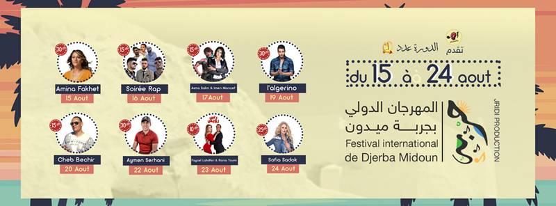 Festival International de Djerba Midoun 2019