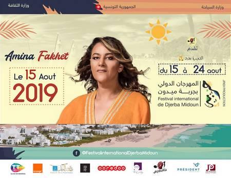 Amina Fakhet Festival Djerba Midoun 2019 15 août