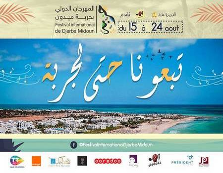 Festival international de Djerba Midoun 2019