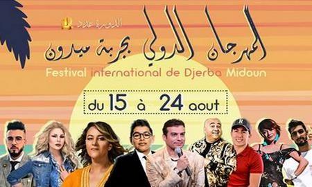 1ère édition du Festival International de Djerba Midoun du 15 au 24 Août 2019