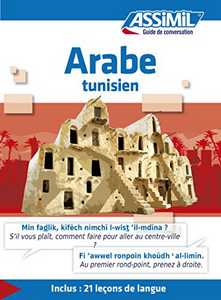 Livre Assimil Cours d'arabe Tunisie Livre + MP3